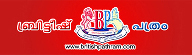British Pathram